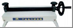 LBS 320 - ширина на ламиниране до 320 мм, диаметър на валовете 28мм